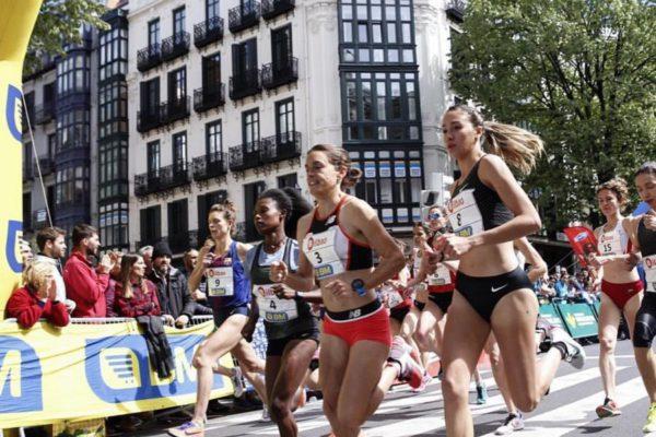 LUCIA RODRIGUEZ DISPUTARÁ EL CAMPEONATO DE ESPAÑA MILLA EN RUTA