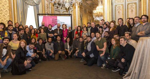 CERCEDA EN LA XXI SEMANA DEL CORTOMETRAJE DE MADRID