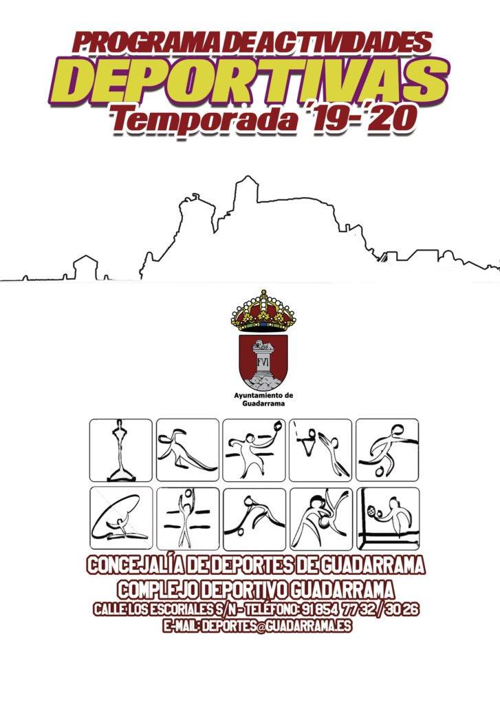 ÉSTE LUNES 16, LAS ESCUELAS DEPORTIVAS DE GUADARRAMA INICIAN SUS CLASES